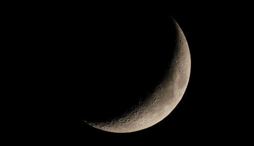 佐藤正午『月の満ち欠け』