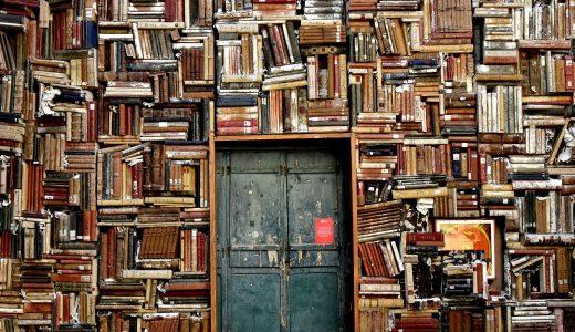これから読書を始める人におすすめの「本についての本」